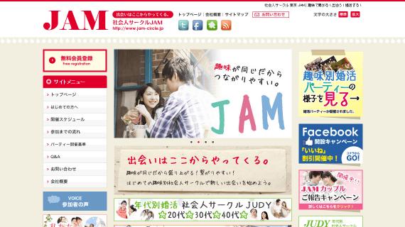 JAM公式HP